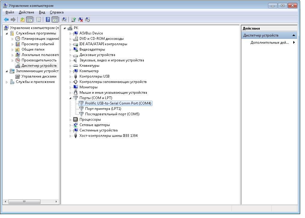 Скачать программу admin tools
